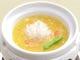中国伝統の名菜もご用意「宮廷風蟹肉入り海ツバメの巣のスープ」