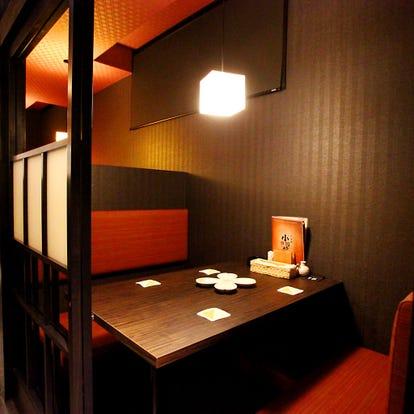 福知山シネマ周辺のレストラン ディナーでおすすめしたい人気のお店 ぐるなび