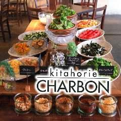 カフェ&ダイニング CHARBON 心斎橋店