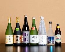 料理と相性の良い厳選した酒