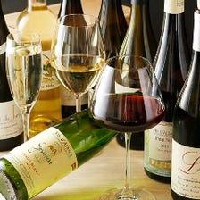 鴨肉に合うワイン