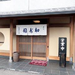 ぎふ 初寿司 各務原分店