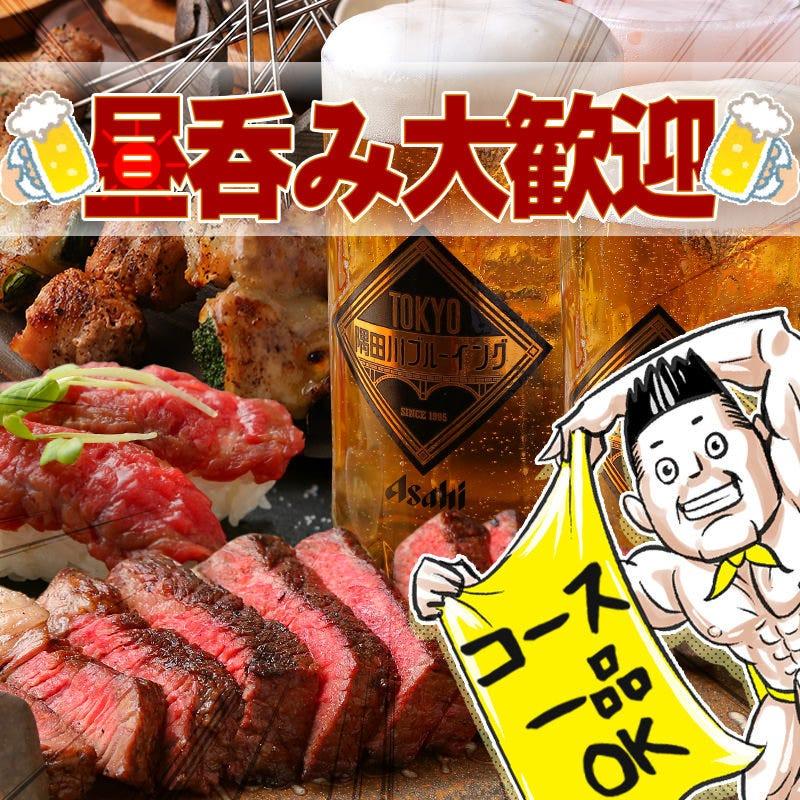 自慢の肉料理で飲み放題宴会