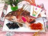 お祝い 追加料理 祝鯛 姿家喜