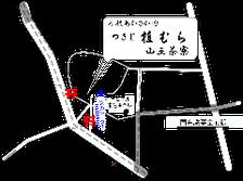 赤坂日枝神社内のお店