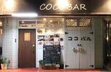 cocoBar