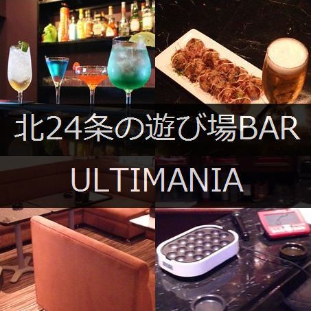 ULTIMANIA