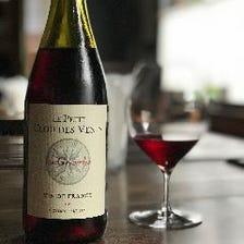 ■ソムリエの厳選ワインが勢ぞろい