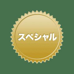 隠れ家個室×アジアンバル 上台~ShanTai~五井駅西口 コースの画像