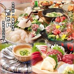 九州料理 × 個室居酒屋 旨舞門 ‐うまいもん‐ 新宿西口駅前店
