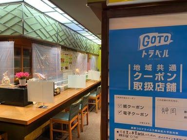 うなぎ処 駒門ひろ田  店内の画像