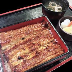 うな重 宝永山(蒲焼1.5枚分)