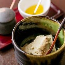 山形県産 青大豆の手造り豆腐 オリーブオイルと塩で