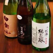 厳選!純米日本酒