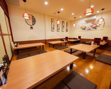 中華料理 牡丹亭  店内の画像