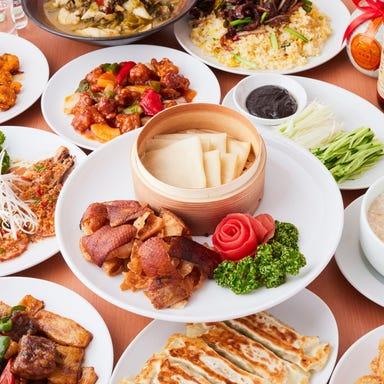 中華料理 牡丹亭  コースの画像