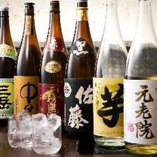 厳選豊富な品揃え!九州の焼酎たち