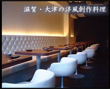 京都の有名デザイナーが手掛けた