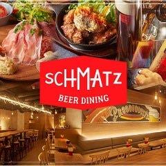 クラフトビールダイニング SCHMATZ ‐シュマッツ‐ 銀座コリドー