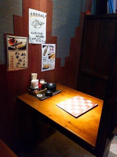 山原 新鮮組  店内の画像