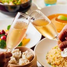 大切な記念日を彩る贅沢な料理と空間
