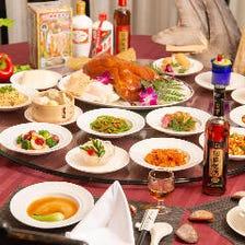 中華料理堪能!季節の宴会プラン