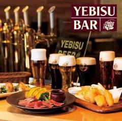 YEBISUBAR 川崎アゼリア店