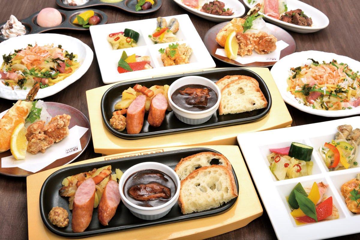 〈新しい生活様式〉コース90分飲み放題付き3500円(+税)【お料理もドリンクもすべて個別で提供!】