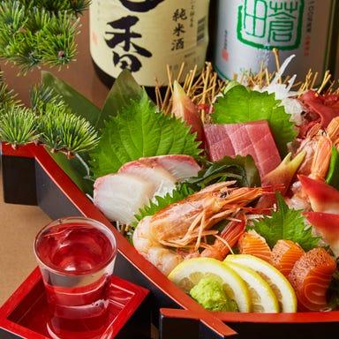 和食・個室居酒屋 たまち亭 田町店  メニューの画像