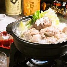 季節限定 鍋