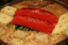 もつ鍋(明太子味噌味)