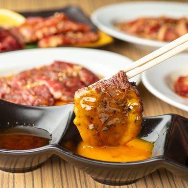 仙台焼肉ホルモン酒場 焼肉え~す。  メニューの画像