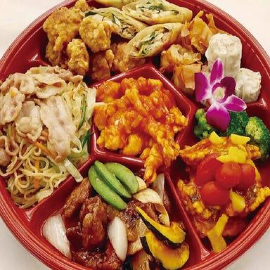 姫路・山陽百貨店 中国料理 東天紅 コースの画像
