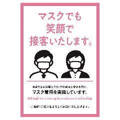 姫路・山陽百貨店