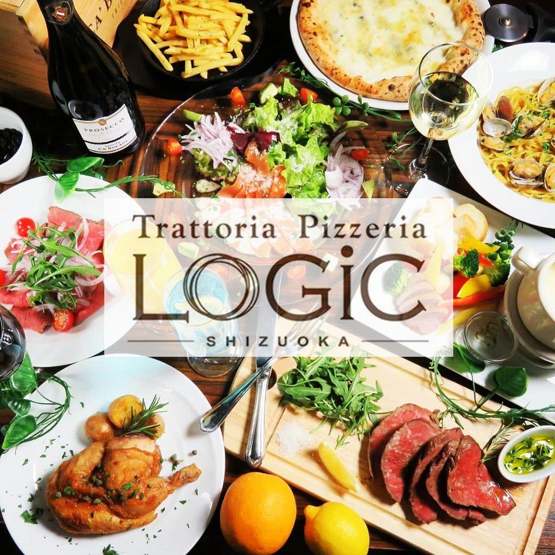 Trattoria Pizzeria LOGIC Shizuoka