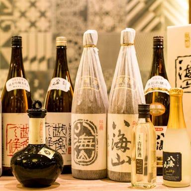 八海山公認 個室居酒屋 越後酒房 東京駅八重洲店 コースの画像