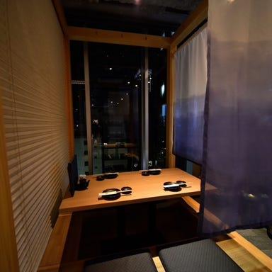 八海山公認 個室居酒屋 越後酒房 東京駅八重洲店 メニューの画像