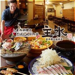 主水 日本橋三越前店‐しまね料理とさばしゃぶの店‐