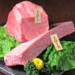 肉料理 牛屋  コースの画像