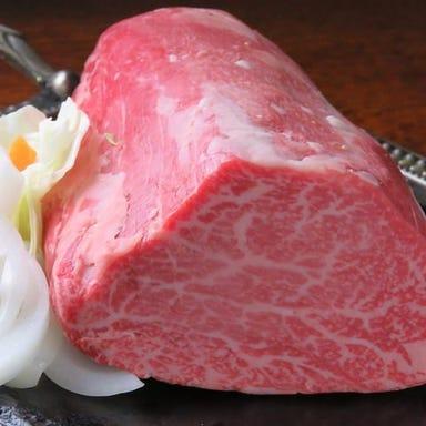 肉料理 牛屋  こだわりの画像