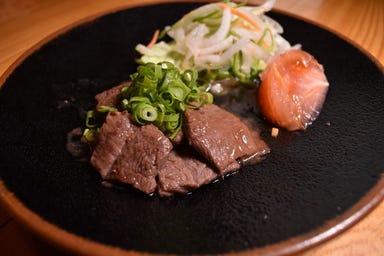 肉料理 牛屋  メニューの画像