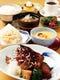 【1日10食限定】鯛かぶと煮定食 ¥1,980