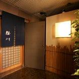 京都市役所前駅徒歩2分、落ち着いた和の雰囲気の隠れ家です
