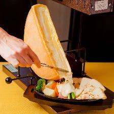 【夜メニュー】アッツアツとろとろのチーズラクレット