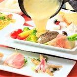 チーズラクレットランチコース【記念日お祝い対応OK】