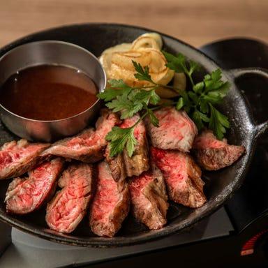 MEAT&WINE WINEHALL GLAMOUR 上野  コースの画像