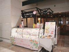 La  Maison ensoleille table ゲートシティ大崎店