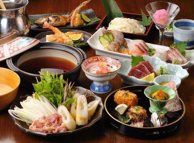AKITA DINING なまはげ 仙台店 コースの画像