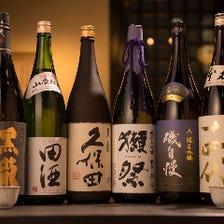 エリア随一・20種以上の日本酒各種