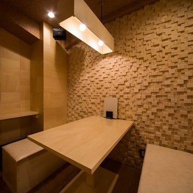 北海道完全個室 海王 本店  店内の画像